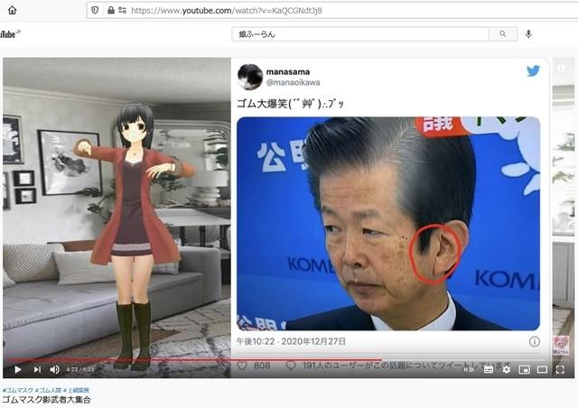 Korean_hyjackers_ivading_into_Japan_198.jpg