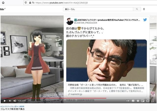 Korean_hyjackers_ivading_into_Japan_199.jpg