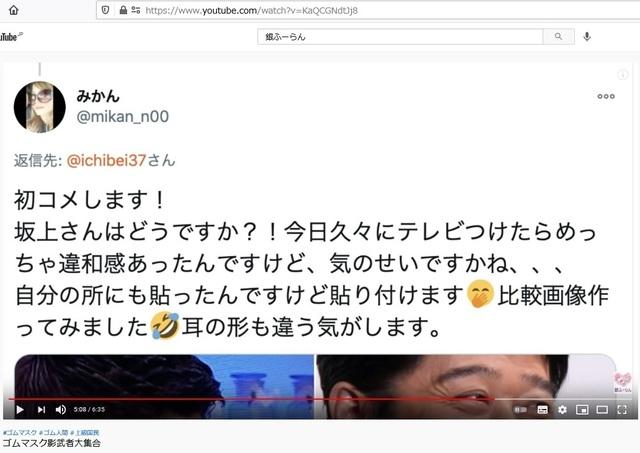 Korean_hyjackers_ivading_into_Japan_203.jpg