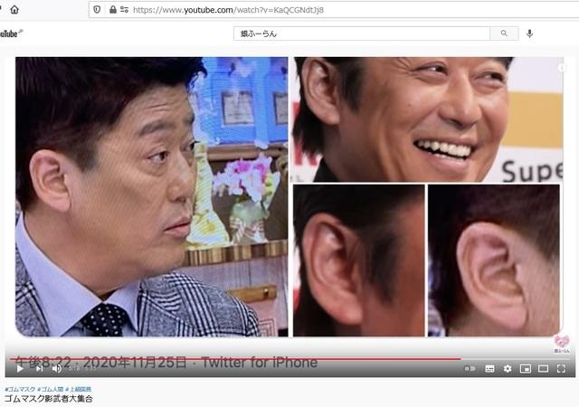 Korean_hyjackers_ivading_into_Japan_204.jpg