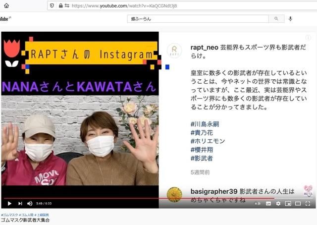 Korean_hyjackers_ivading_into_Japan_205.jpg