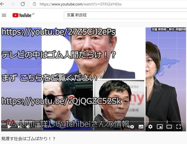 Korean_hyjackers_ivading_into_Japan_21.jpg