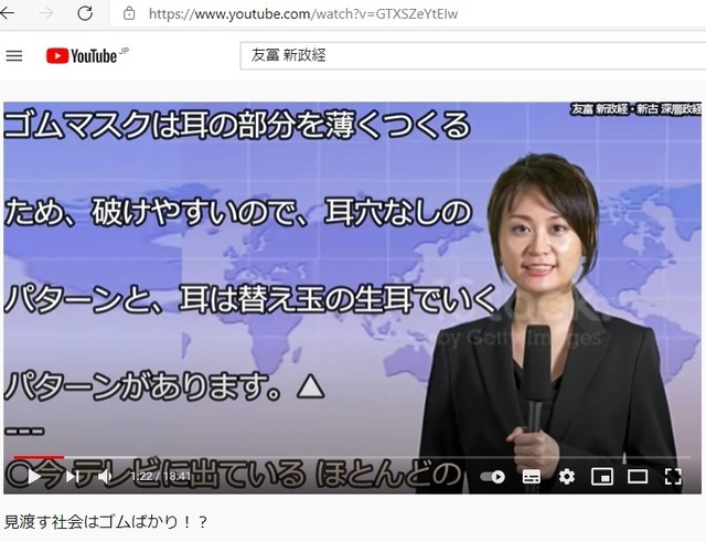 Korean_hyjackers_ivading_into_Japan_22.jpg