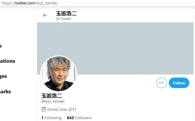 Korean_hyjackers_ivading_into_Japan_222.jpg