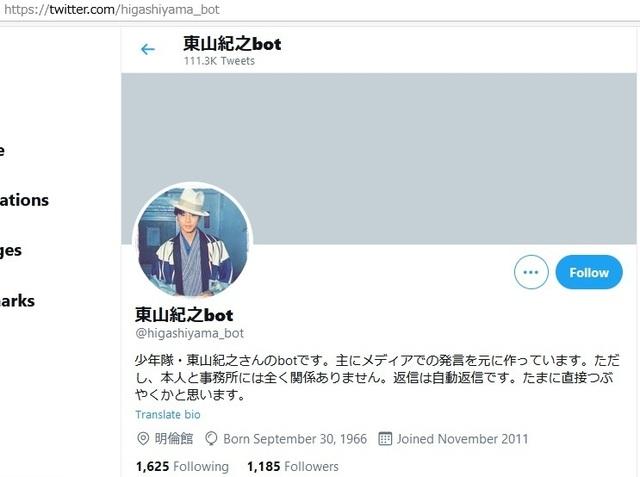 Korean_hyjackers_ivading_into_Japan_223.jpg