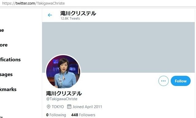 Korean_hyjackers_ivading_into_Japan_224.jpg
