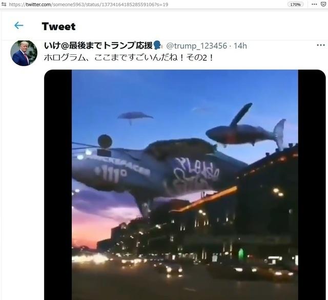 Korean_hyjackers_ivading_into_Japan_229_20.jpg