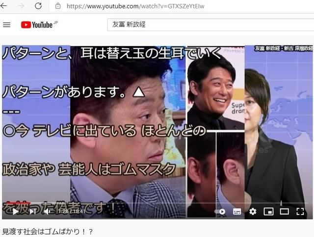 Korean_hyjackers_ivading_into_Japan_23.jpg