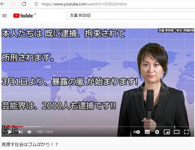 Korean_hyjackers_ivading_into_Japan_24.jpg