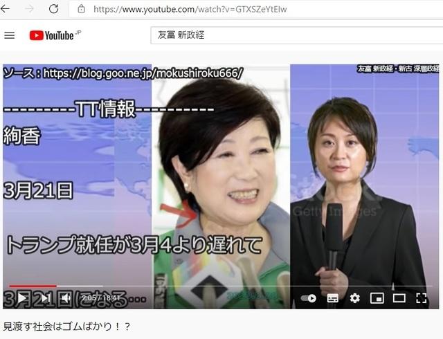 Korean_hyjackers_ivading_into_Japan_25.jpg
