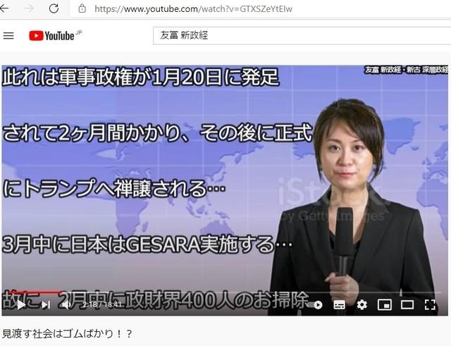 Korean_hyjackers_ivading_into_Japan_26.jpg