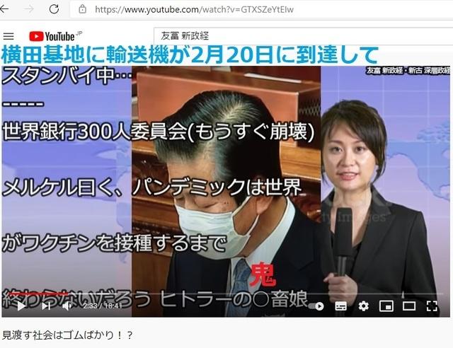 Korean_hyjackers_ivading_into_Japan_27.jpg