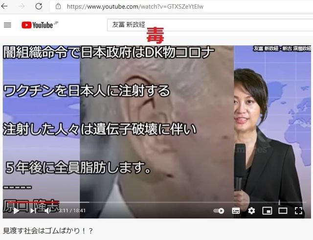 Korean_hyjackers_ivading_into_Japan_28.jpg