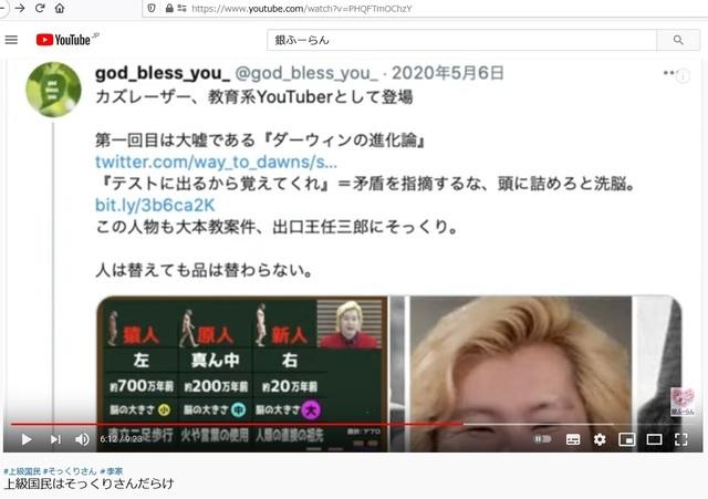 Korean_hyjackers_ivading_into_Japan_305.jpg