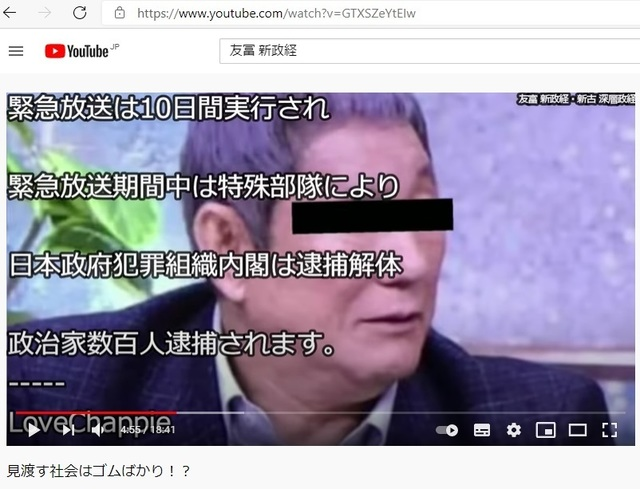 Korean_hyjackers_ivading_into_Japan_31.jpg
