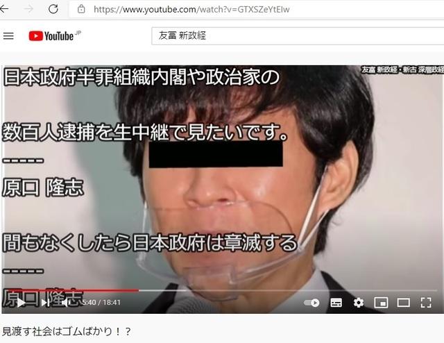 Korean_hyjackers_ivading_into_Japan_32.jpg