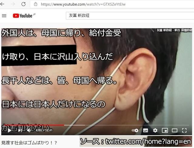 Korean_hyjackers_ivading_into_Japan_34.jpg