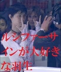Korean_hyjackers_ivading_into_Japan_342_2.jpg