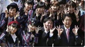 Korean_hyjackers_ivading_into_Japan_343.jpg