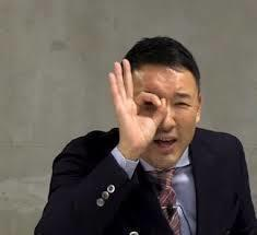 Korean_hyjackers_ivading_into_Japan_344.jpg