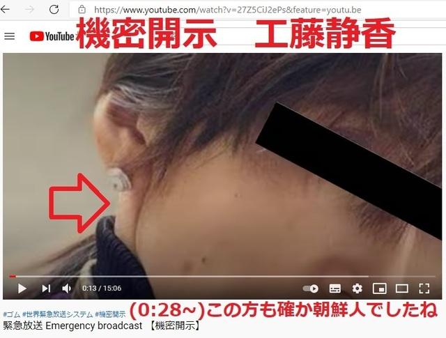 Korean_hyjackers_ivading_into_Japan_35.jpg