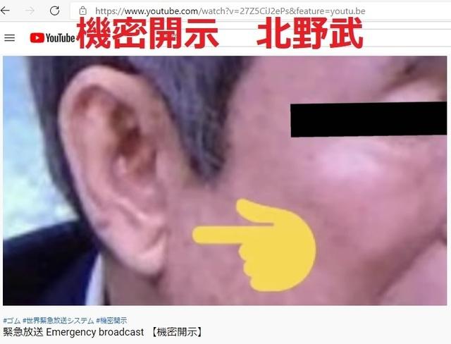 Korean_hyjackers_ivading_into_Japan_37.jpg