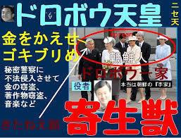 Korean_hyjackers_ivading_into_Japan_386.jpg