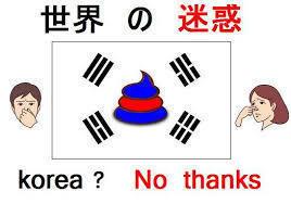 Korean_hyjackers_ivading_into_Japan_389.jpg