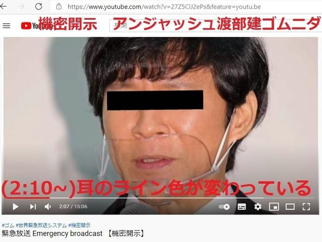 Korean_hyjackers_ivading_into_Japan_39.jpg
