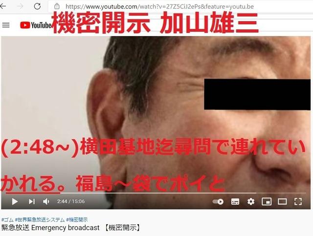 Korean_hyjackers_ivading_into_Japan_41.jpg