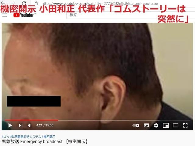 Korean_hyjackers_ivading_into_Japan_46.jpg
