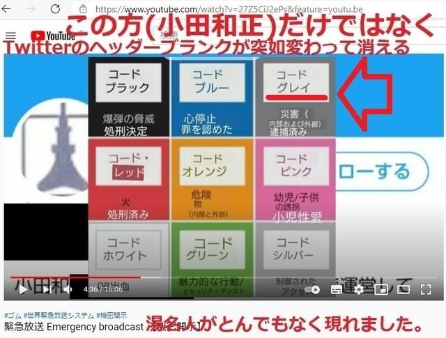 Korean_hyjackers_ivading_into_Japan_47_8.jpg