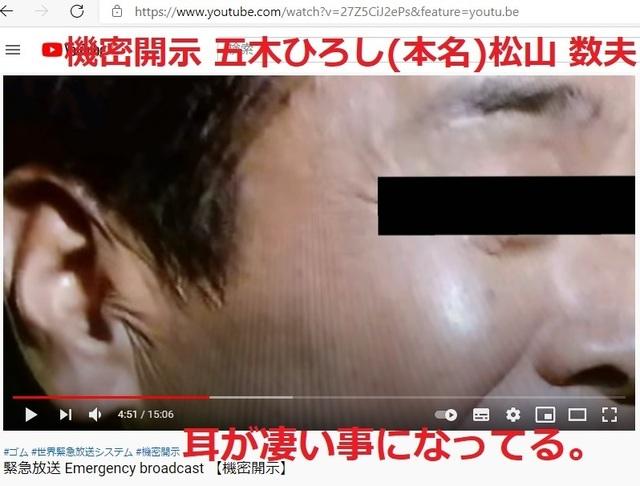 Korean_hyjackers_ivading_into_Japan_48.jpg
