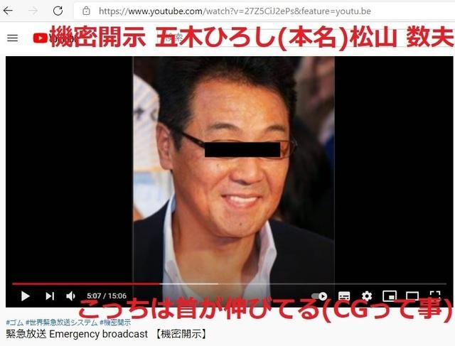 Korean_hyjackers_ivading_into_Japan_49.jpg