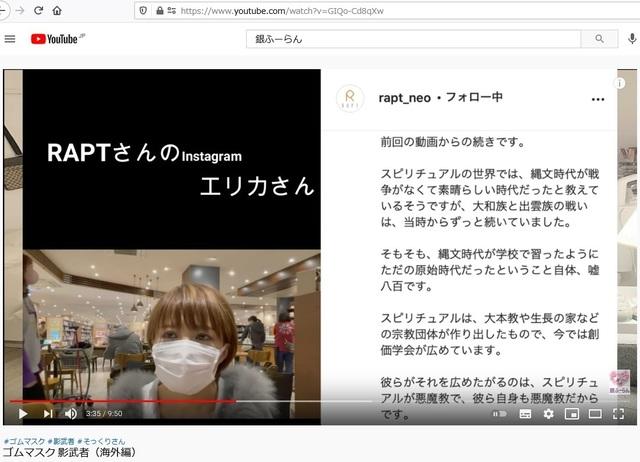 Korean_hyjackers_ivading_into_Japan_50.jpg