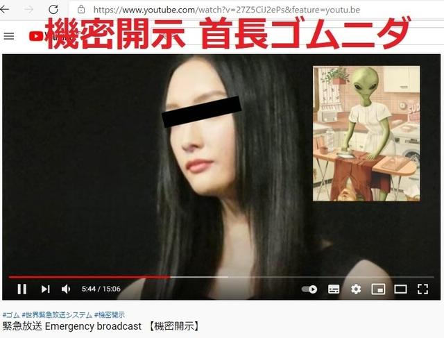 Korean_hyjackers_ivading_into_Japan_51.jpg