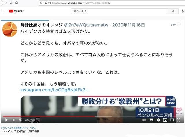 Korean_hyjackers_ivading_into_Japan_52.jpg