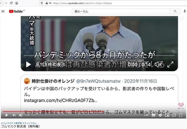Korean_hyjackers_ivading_into_Japan_53.jpg