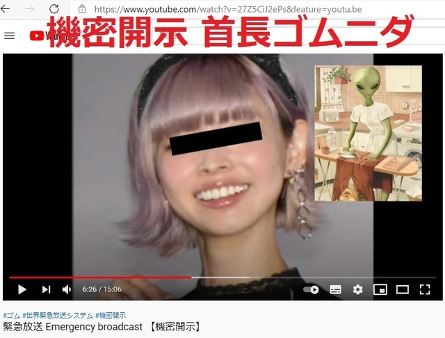 Korean_hyjackers_ivading_into_Japan_54.jpg