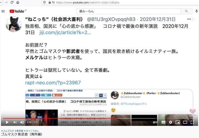 Korean_hyjackers_ivading_into_Japan_56.jpg