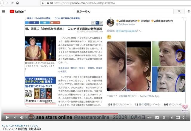 Korean_hyjackers_ivading_into_Japan_57.jpg