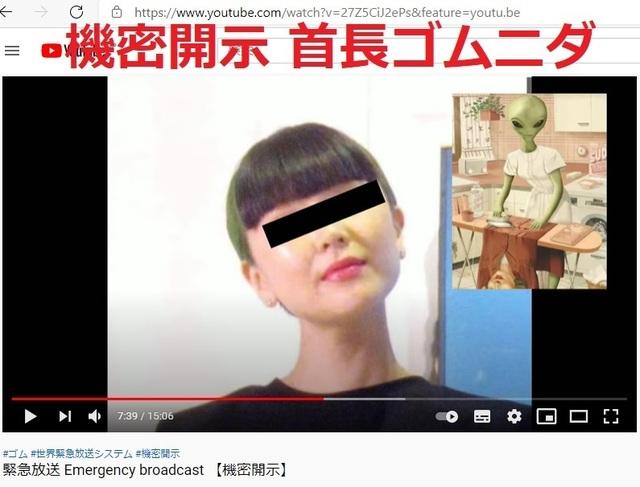 Korean_hyjackers_ivading_into_Japan_58.jpg