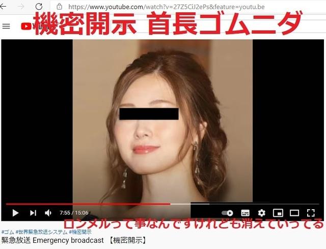 Korean_hyjackers_ivading_into_Japan_59.jpg