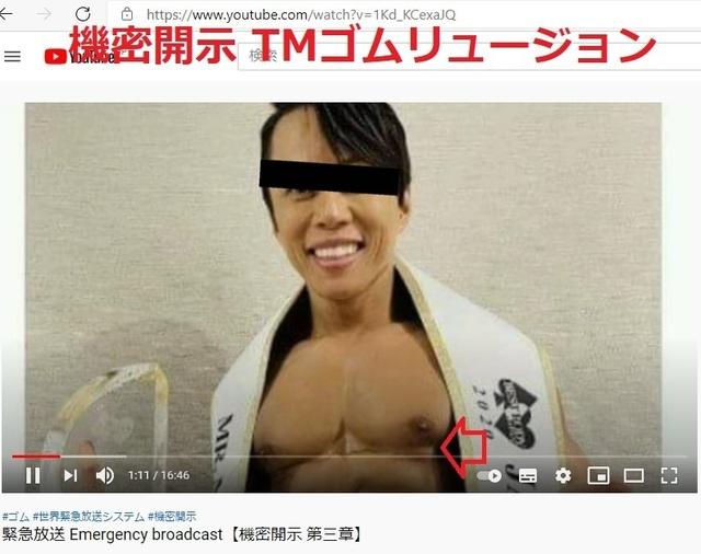 Korean_hyjackers_ivading_into_Japan_65.jpg