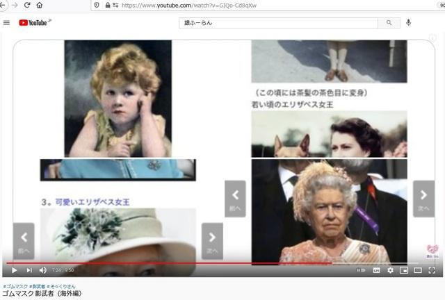 Korean_hyjackers_ivading_into_Japan_66.jpg
