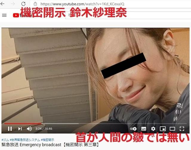 Korean_hyjackers_ivading_into_Japan_67.jpg
