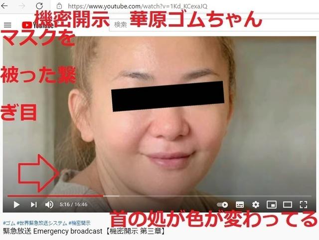 Korean_hyjackers_ivading_into_Japan_69.jpg
