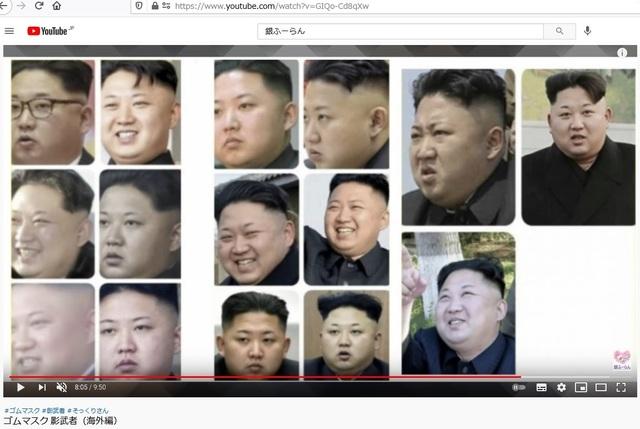 Korean_hyjackers_ivading_into_Japan_70.jpg