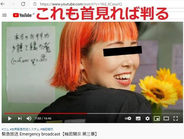 Korean_hyjackers_ivading_into_Japan_74.jpg