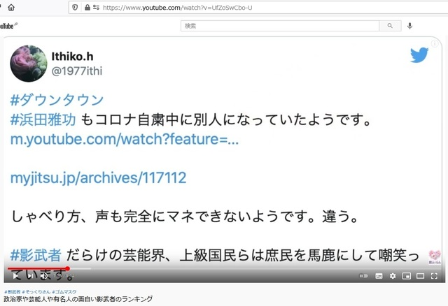 Korean_hyjackers_ivading_into_Japan_75.jpg